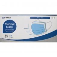 KY Μάσκες Προσώπου Χάρτινες Medical Mask Ιατροτεχνολογικές 99.8% Προστασία 50T