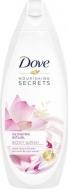 Dove Nourishing Secrets Glowing Ritual Body Wash 750ml