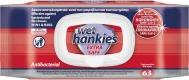 ΜΕΓΑ Wet Hankies Extra Safe Αντιβακτηριδιακά Μαντηλάκια 63τμ