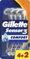 Gillette Sensor 3 Comfort 4 + 2 Δώρο 6τμχ