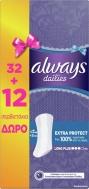Always σερβιετάκια fresh & protect long 32+12 τεμ. δώρο