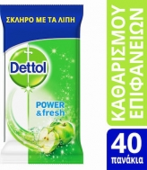 Dettol Power & Fresh Green Apple 40 μαντηλάκια
