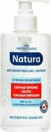 Papoutsanis Natura Αντισηπτικό Gel Χεριών 80% 400ml