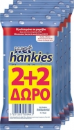 Mega Disposables Wet Hankies Antibacterial 2 2