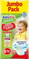 Babylino Pants No 4 Jumbo Pack (7-13kg) 50τμχ