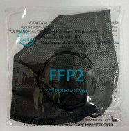 Tiexiong Civil Protective Mask FFP2 Μαύρο 1τμχ