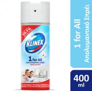 Απολυμαντικό Σπρέι Cotton Freshness 1 for All Klinex (400ml)