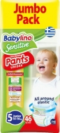 Babylino Pants No 5 Jumbo Pack (10-16kg) 46τμχ