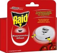 Raid Δόλωμα Για Μυρμήγκια 1τμχ