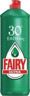 Fairy Υγρό Πιάτων Ultra Επετειακό 900ml