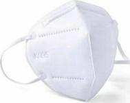 Μάσκα Υψηλής Προστασίας Τύπου ΚΝ95 10 ΤΕΜΑΧΙΑ