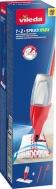 Vileda Σύστημα Καθαρισμού Spray Max1-2 166144  Vileda Σύστημα Καθαρισμού Spray Max1-2 166144