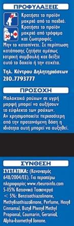8a7a90e603e7 ENDLESS ΜΑΛΑΚΤΙΚΟ FRESH - Doloshop