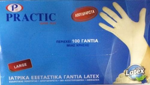20210303120257_endless_charti_ygeias_cotton_care_10_rola_7100031005