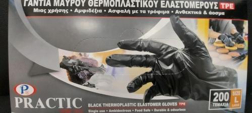 ΓΑΝΤΙΑ PRACTIC TPE BLACK 200ΤΕΜ