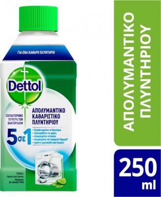 20200330173354_dettol_katharistiko_plyntiriou_apolymantiko_laim_ygro_250ml