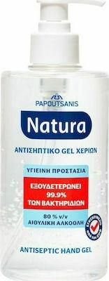 ypokatastima-my-market
